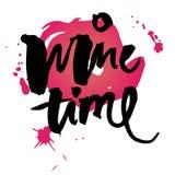 Время вина иллюстрация вектора