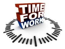 Время работать бесплатная иллюстрация