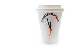 Время для перерыва на чашку кофе Стоковые Фото