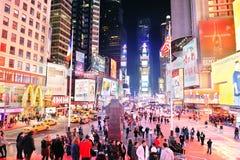 время york города новое квадратное Стоковое фото RF