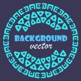 Вручите вычерченную круглую рамку, декоративный элемент дизайна, волшебный орнамент границы круга вектор Стоковые Изображения