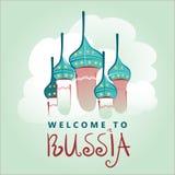 Вручите вычерченный городской пейзаж с 'Welcome текста к Russia' Стоковые Изображения RF