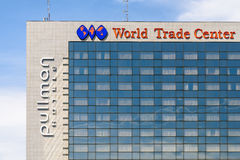 Всемирный торговый центр Бухареста Пуллмана Стоковое Изображение