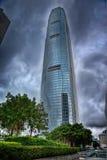 Всемирный торговый центр Гонконга Стоковая Фотография