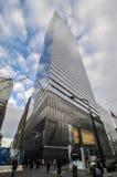 7 всемирный торговый центр, Нью-Йорк Стоковые Изображения