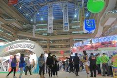 Всемирный торговый центр Тайбэй Тайвань Стоковые Изображения