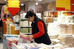 вспомогательное оборудование самонаводит нутряной магазин Стоковая Фотография RF