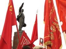 встречать коммунистов Стоковое фото RF
