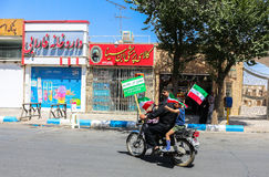 Встречающ в Ширазе, Иран Стоковые Фото