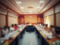Встреча в зале стоковая фотография rf