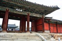 Вторичный строб дворца Changgyeong Стоковая Фотография