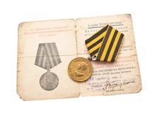 второй мир войны символа Стоковые Изображения RF