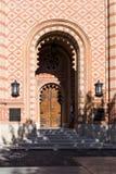 Входная дверь к кораллу синагоги в городе Бухареста в Румынии стоковое изображение rf
