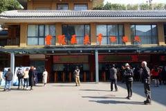 Входной билет на будочке билета в Lingyin Temple, Ханчжоу Стоковые Изображения