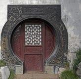вход двери Стоковые Фотографии RF