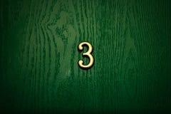 Вход зеленого цвета номера двери гостиницы Стоковое фото RF