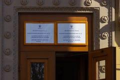 Вход к месту избирательного участка в здании университета Избрание президента Украины стоковые фото