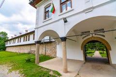 Вход к монастырю Sokolsky в Болгарии Стоковая Фотография RF