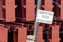 вход отсутствие знака Железная дорога Circum-Байкала Часть между Slyudyanka и Kultuk Россия Стоковые Изображения