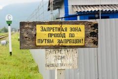 вход отсутствие знака Железная дорога Circum-Байкала Часть между Slyudyanka и Kultuk Россия Стоковые Фото