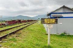 вход отсутствие знака Железная дорога Circum-Байкала Часть между Slyudyanka и Kultuk Россия Стоковые Изображения RF