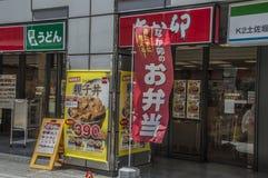 Вход от цепи фаст-фуда Nakau на Осака Японии стоковое фото rf