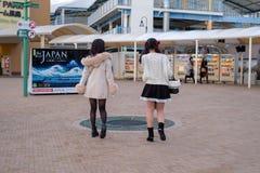 Вход парка выхода Nagashima с серией магазина стоковые фотографии rf