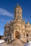 вход церков к Церковь знака благословленной девственницы в Dubrovitsy в области Москвы, Podolsk России стоковые изображения rf