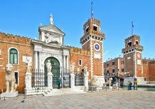 Вход арсенала Венеции, Италии - Венеции от города Стоковые Фотографии RF