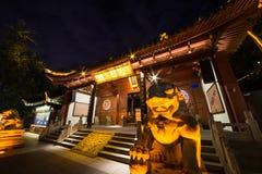 Вход виска Конфуция Стоковые Фотографии RF
