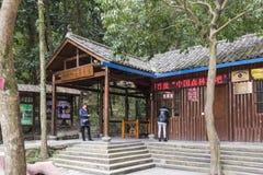 Вход зоны пейзажа промоины Jingming Стоковое Изображение