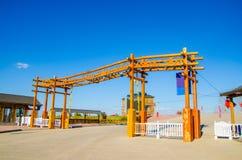 Вход китайского стиля деревянный к месту для лагеря Стоковая Фотография RF
