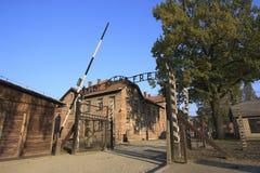 Лагерь Освенцим стоковое фото
