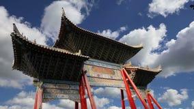 Вход к буддийскому виску -- Xian Sian, XI `, провинция Шэньси, Китай видеоматериал