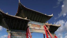 Вход к буддийскому виску -- Xian Sian, XI `, провинция Шэньси, Китай сток-видео