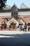 Вход к галерее Москве Tretyakov положения Стоковая Фотография