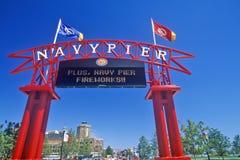 Вход к пристани военно-морского флота, Чикаго, Иллинойсу Стоковое фото RF