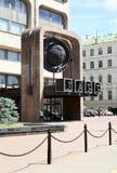 Вход к строить агенства телеграфа Советского Союза стоковые фото