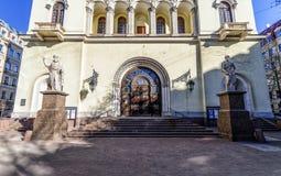 Вход к церков лютеранина St Peter и St Paul Стоковые Изображения RF