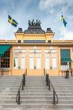 Вход к Cirkus Стокгольму Стоковое Фото