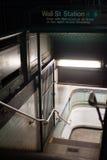 Вход метро Уолл-Стрита стоковые изображения