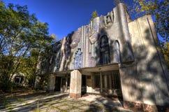 Вход музыкальной школы - Pripyat стоковое изображение rf