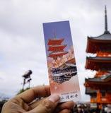 Входной билет виска Kiyomizu-dera стоковое изображение