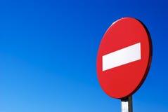 вход отсутствие знака Стоковое Изображение RF