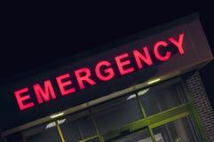 Вход отделения скорой помощи больницы Стоковое Фото