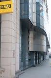 Вход офиса современного дизайна стоковое изображение rf