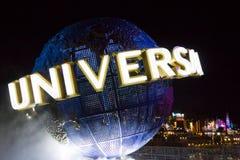 Вход парка студий Universal Стоковое Изображение RF
