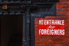 Вход резиденции Kumari в квадрате Durbar, Катманду, Ne Стоковое Изображение
