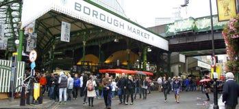 Вход рынка города стоковые изображения