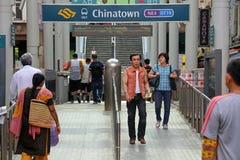 Вход станции MRT Чайна-тауна Стоковая Фотография